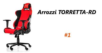 fauteuil gamer Arrozzi TORRETTA-RD