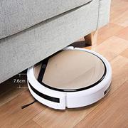 le robot laveur de sol life V5s